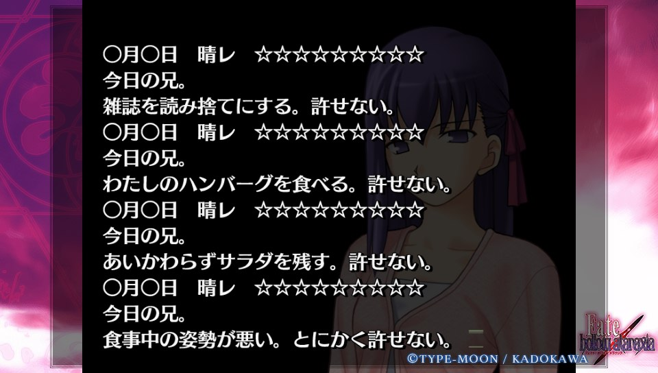 桜の日記(震え声)