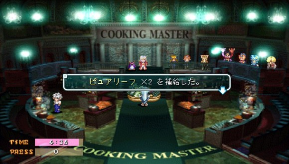 クッキングマスター高級食材