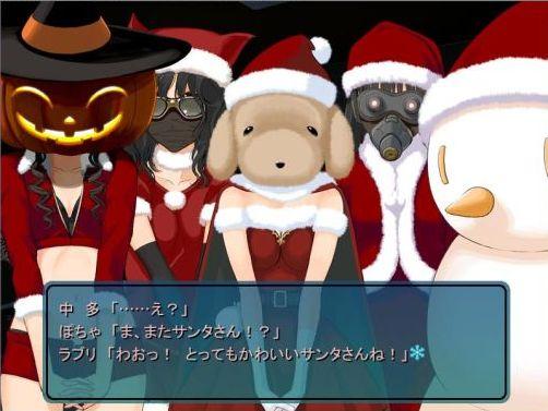 6人サンタクロース