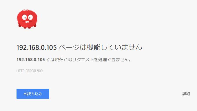 テストページのアクセス制限