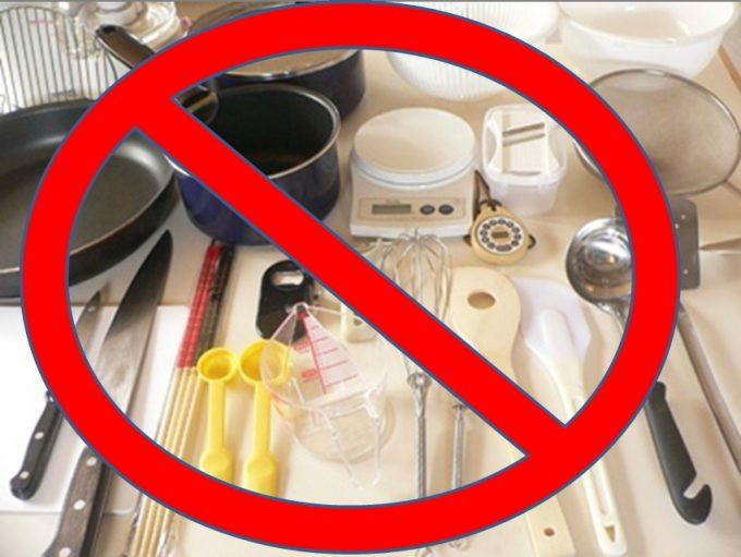 調理器具・後片付けが不要