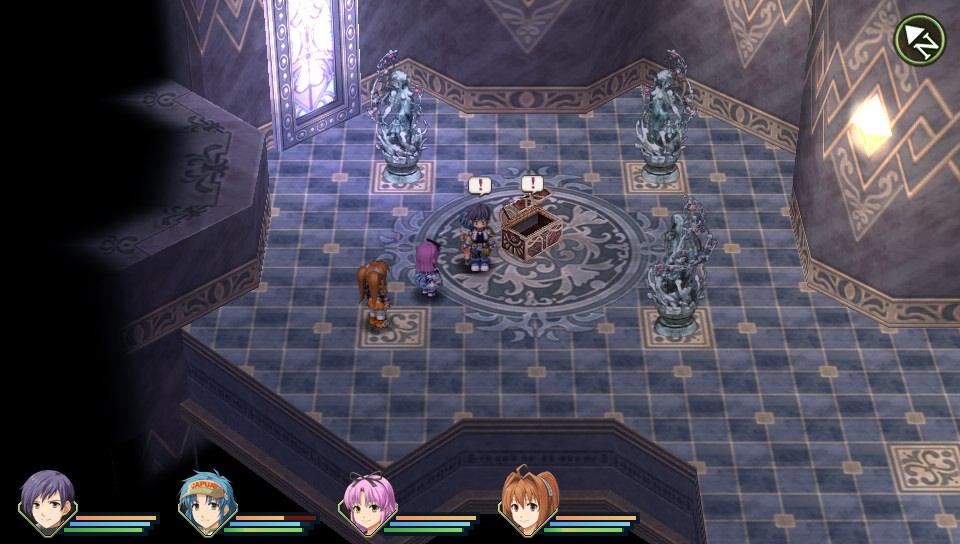 幻影城の宝箱