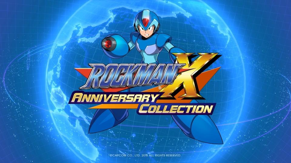 ロックマンXアニバーサリーコレクション1